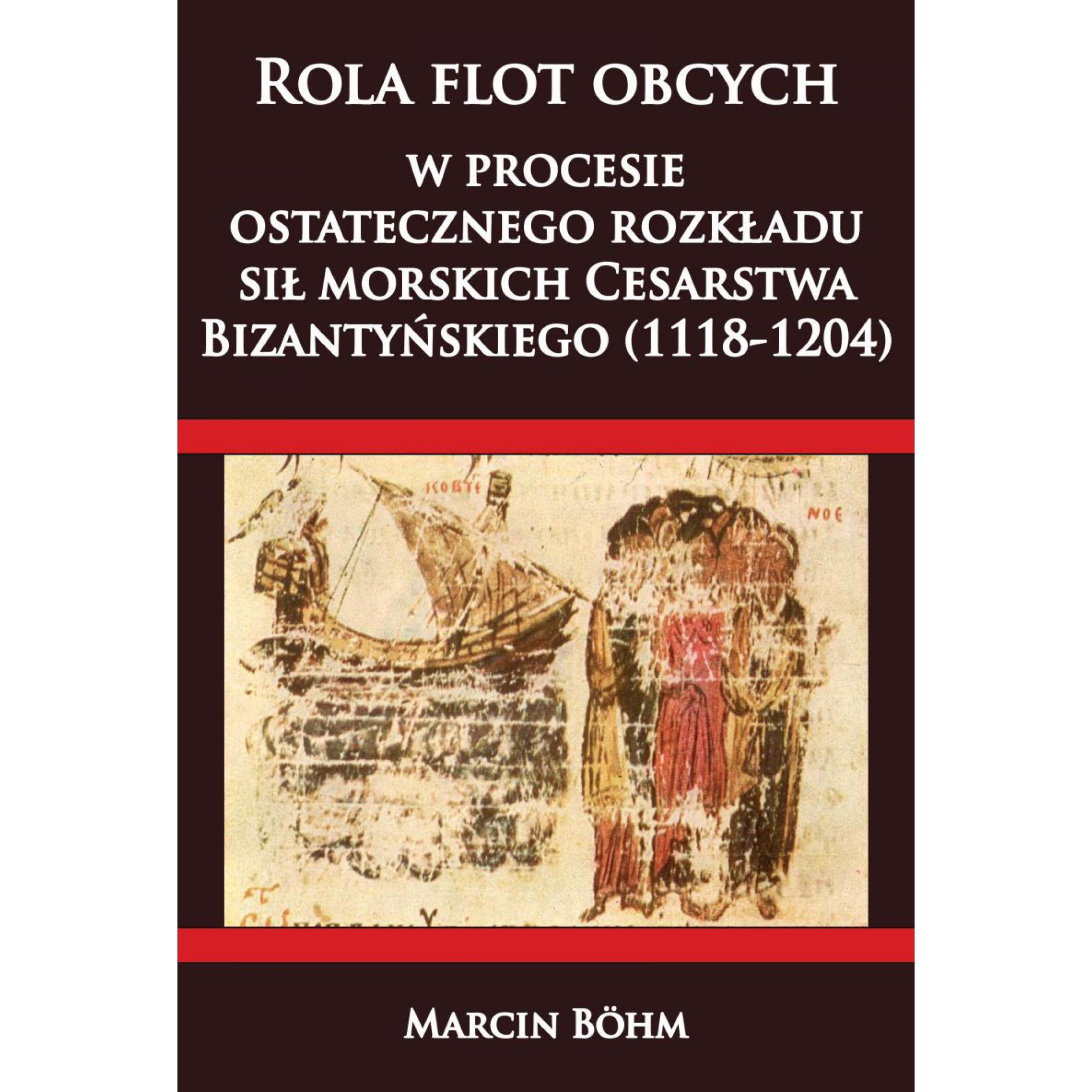 Rola flot obcych w procesie ostatecznego rozkładu sił morskich Cesarstwa  Bizantyńskiego (1118-1204)