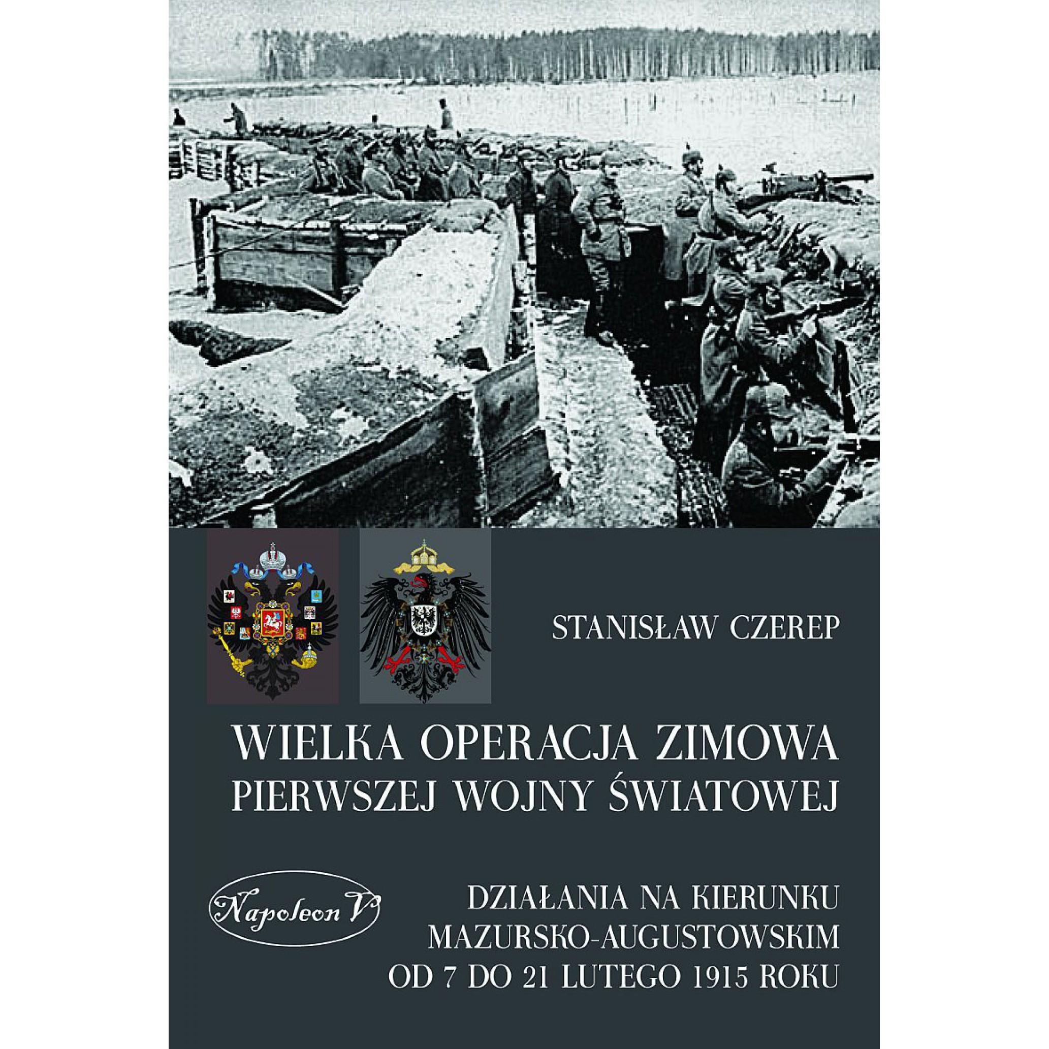 Wielka operacja zimowa pierwszej wojny światowej miękka