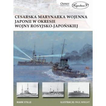 Cesarska marynarka wojenna Japonii w okresie wojny rosyjsko-japońskiej